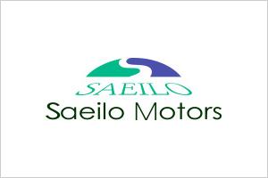 セイロは地域の自然環境保全活動に取り組みます