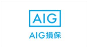 AIG損害保険(株)